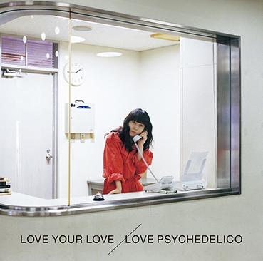 LOVE YOUR LOVE(初回限定盤)