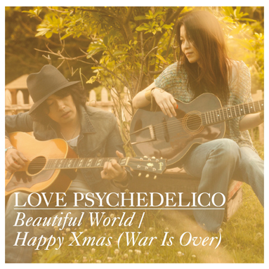 Beautiful World / Happy Xmas (War Is Over)