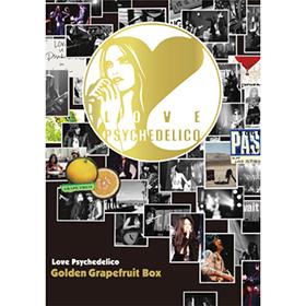 Golden Grapefruit Box